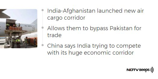 Afghan Air Corridor Shows India's 'Stubborn Thinking': Chinese Media