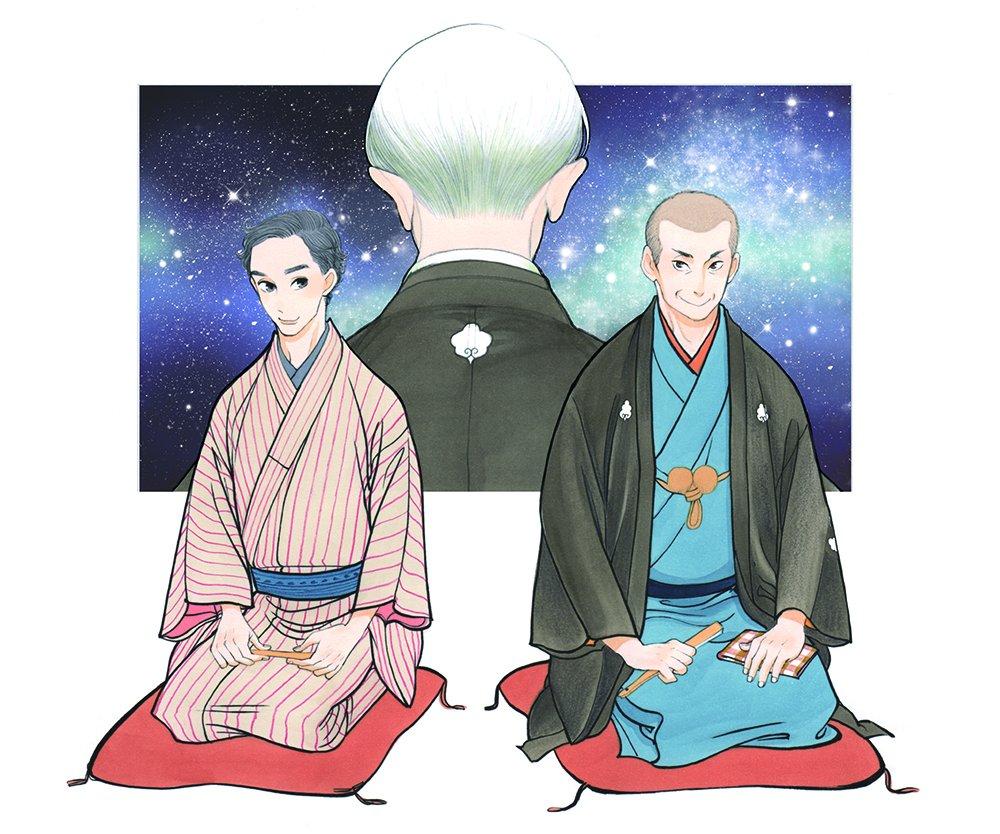 6/26本日発売!「落語の入り口」表紙は2017年のヨタちゃんと信之助(とお空の八雲師匠)を想像して描きました。インタビ