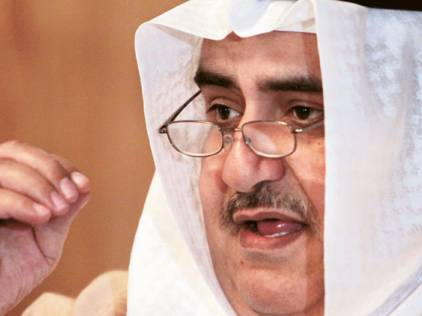 Qatar provoking military escalation, Bahrain minister says
