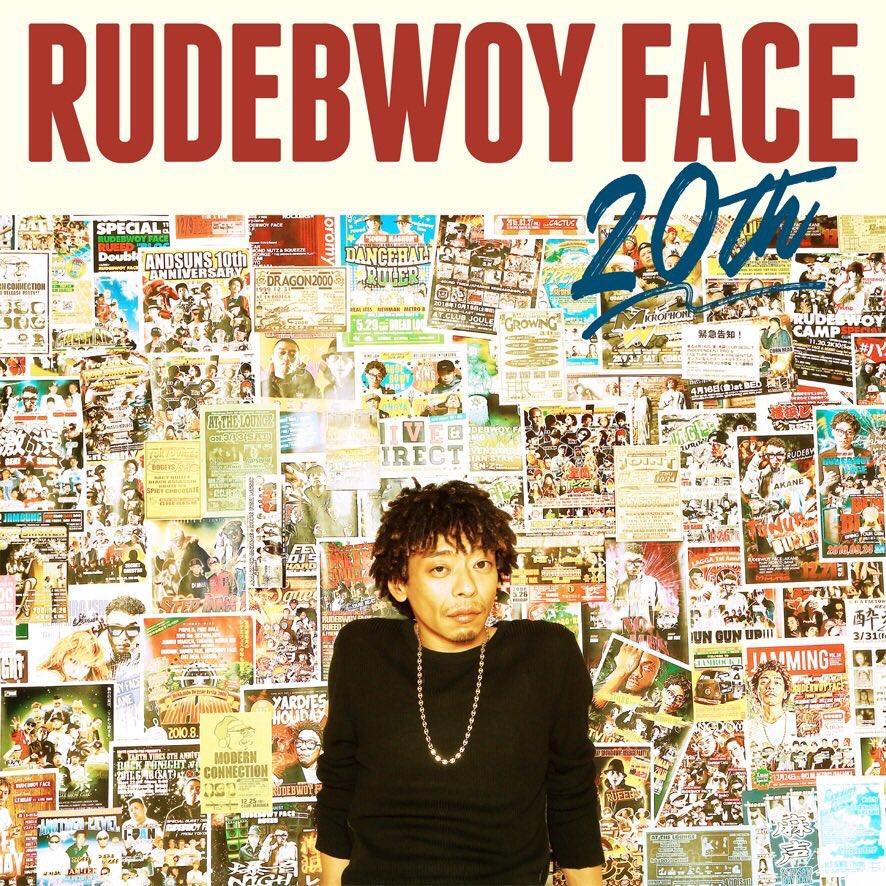 RUDEBWOYくんのNEW TUNE 『 #20th 』昔からのRUDEBWOY FACEファンはこの1曲の中で必ずゴ