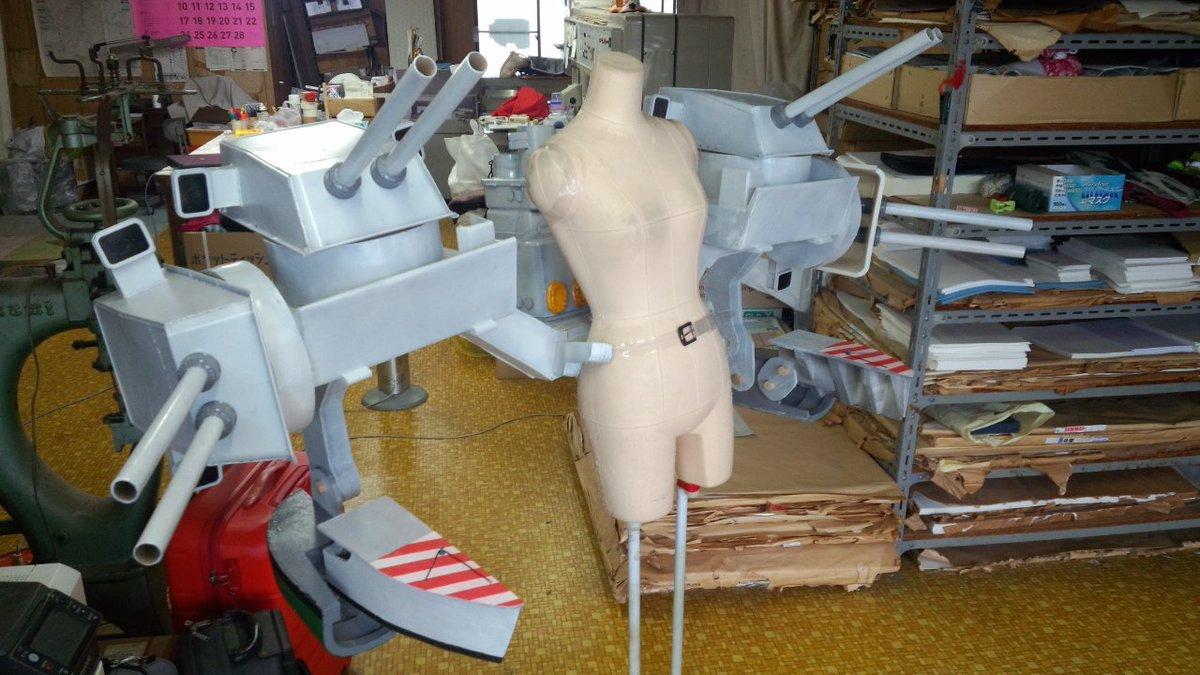 愛知でコスプレ造形製作やってます、WEST POINTのやげざわ哲行です。鎧系もの 艦これ艤装 その他造形物、なんでも依
