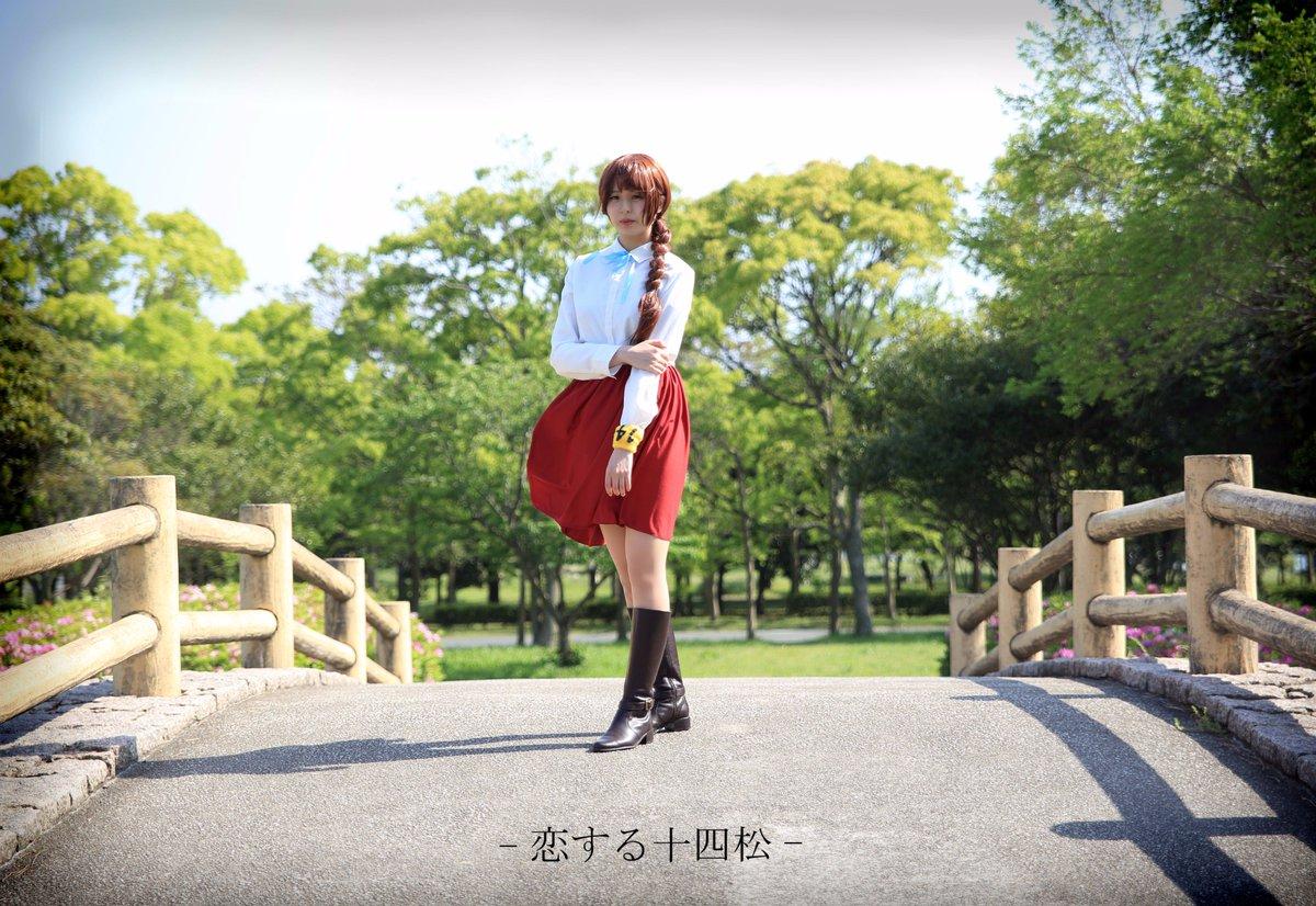 【コスプレ】おそ松さん/彼女  -----恋する十四松-----撮影:marronさん()