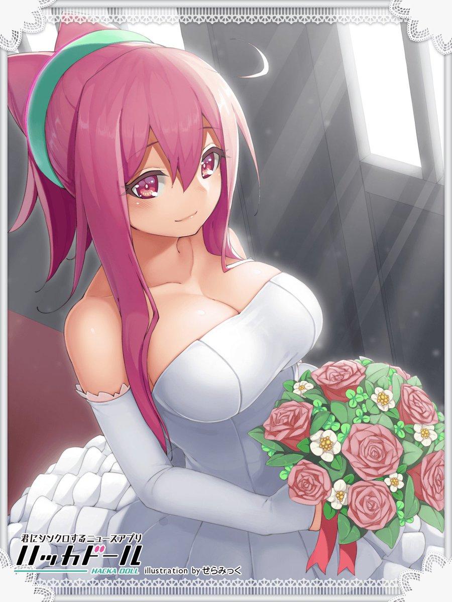 Twitterにシェアして、特別「花嫁からのメール」がもらえるキャンペーンに参加したよ! #ハッカドール