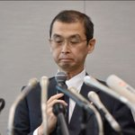 Japanese auto company Takata files for bankruptcy protection, to be bought by Sino-US firm