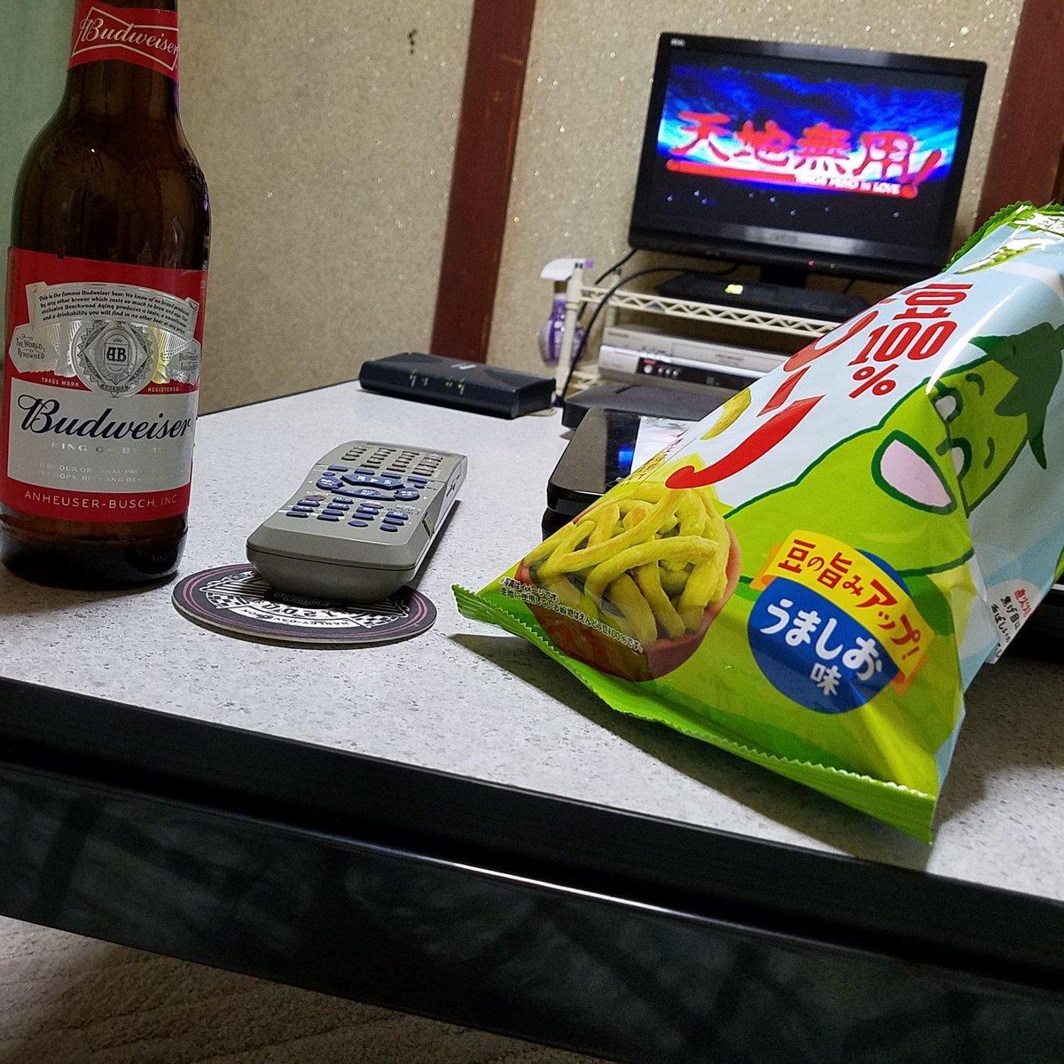 久しぶりに天地無用!観るべ(*^^)v 仕事終わって風呂入って寝るまでの余暇!大好きなBudweiser飲みながら映画!