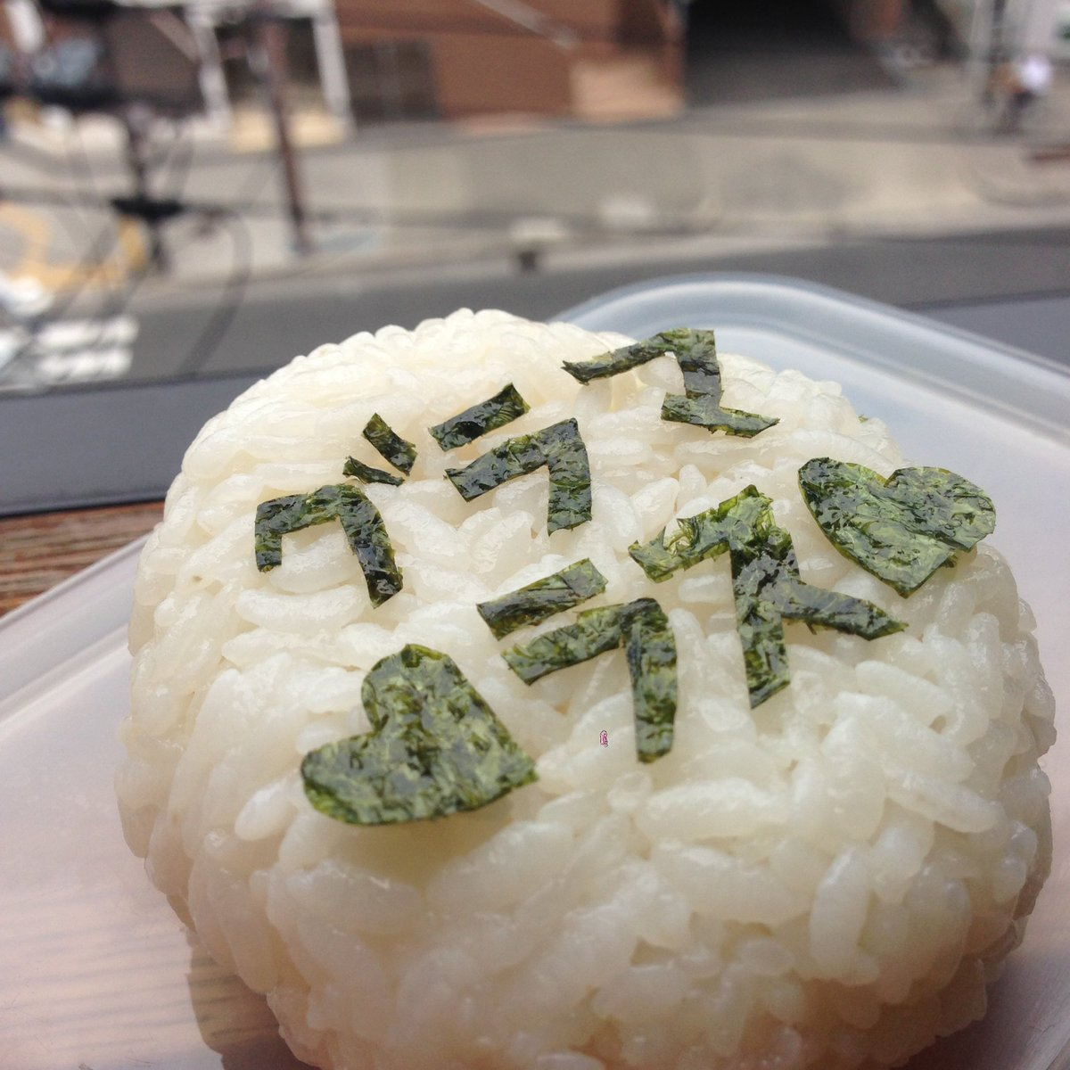 #SMAP25YEARS #onigiri雨はまだです歌い出しにやられる
