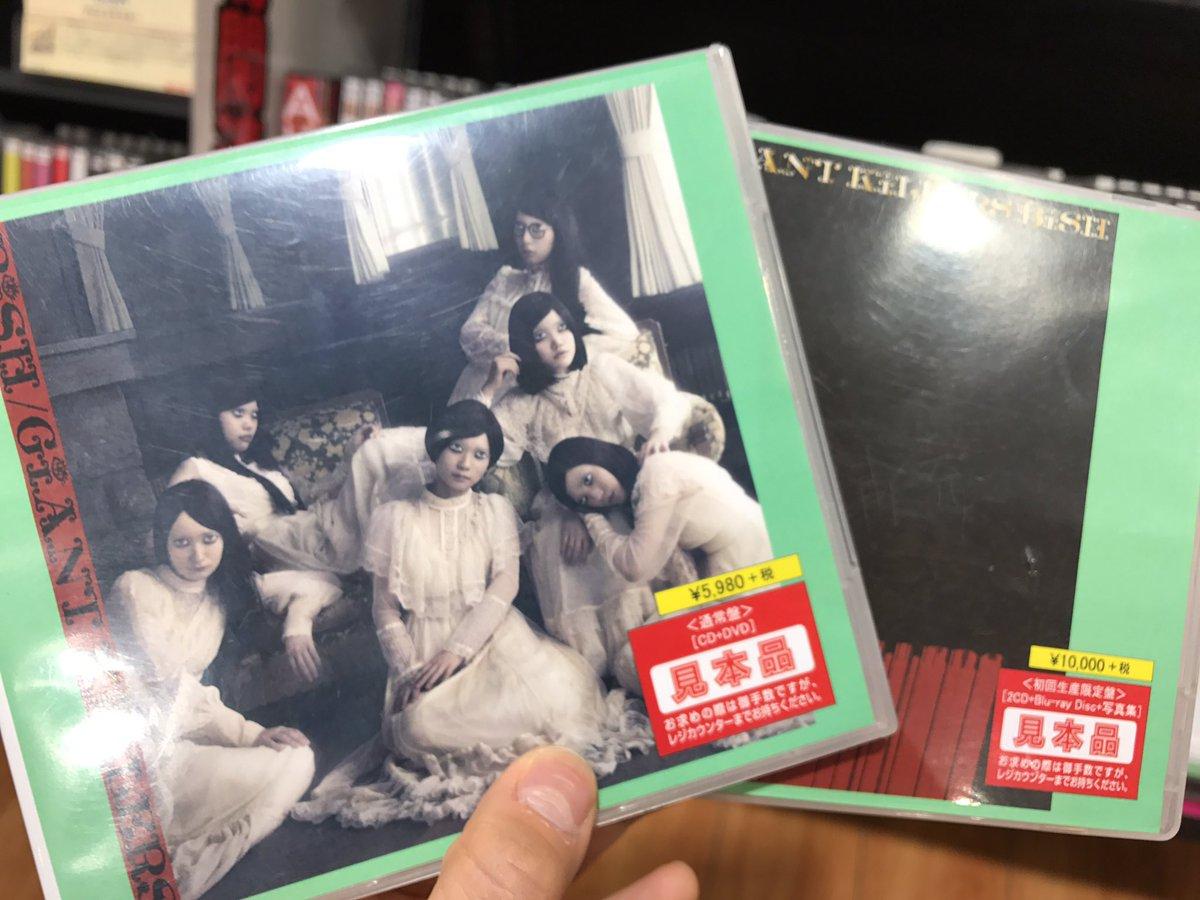 """【#BiSH】""""楽器を持たないパンクバンド""""BiSH初のミニ・アルバム「GiANT KiLLERS」入荷しました!テレビ"""