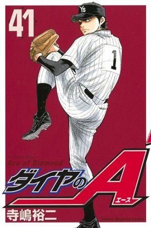 野球猫びいき : ダイヤのAで疑問に思ったんやが、真田って何でどこからもスカウトされてないん?
