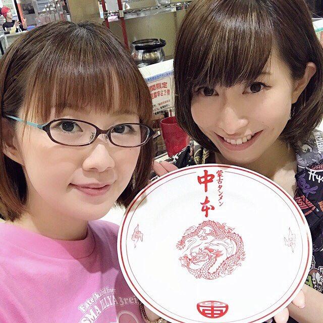 今年もプリズマ☆イリヤと蒙古タンメン中本さんのコラボラーメン開発が進んでおります❣️今日は朝から試食会があり、がっつり完