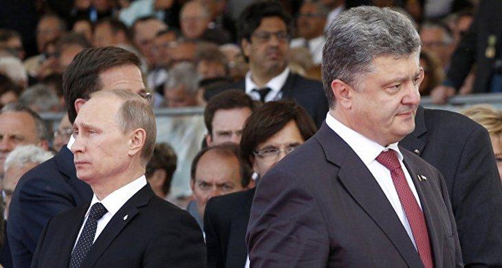 Поздравление путину от порошенко