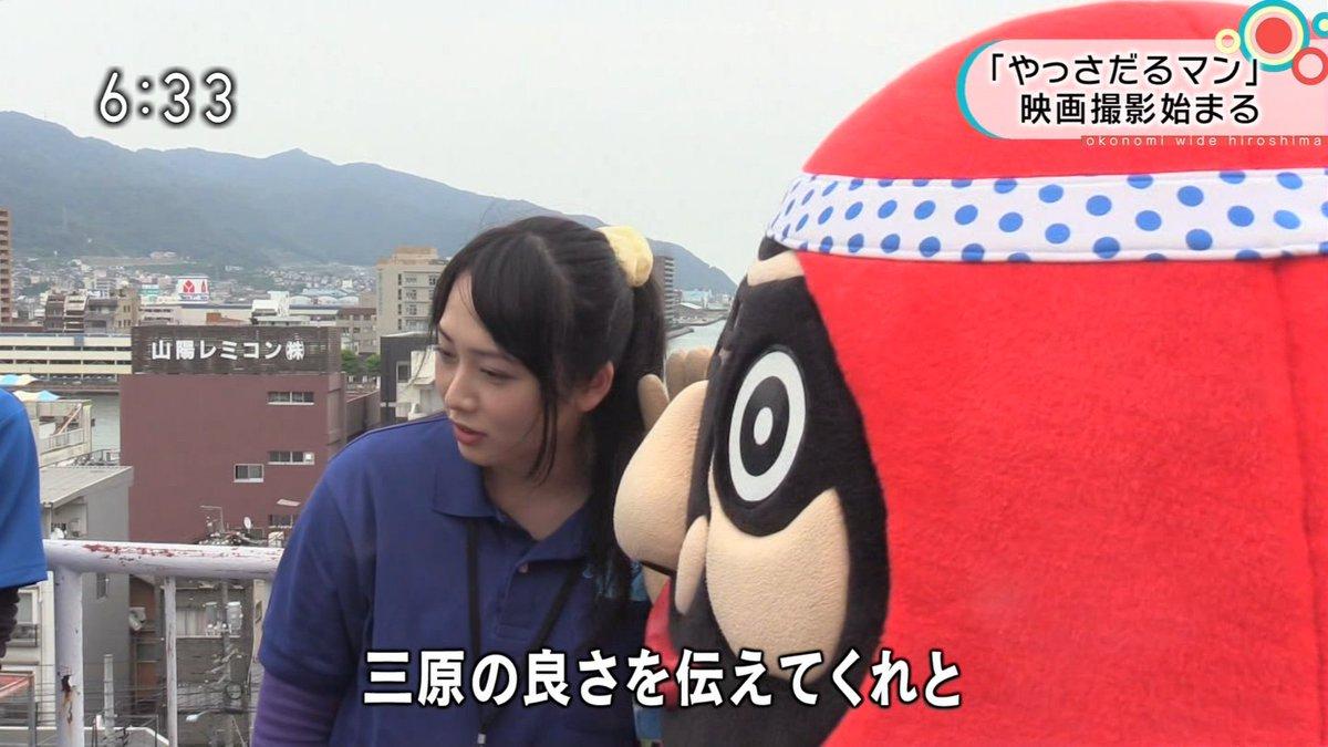須藤茉麻出演映画「やっさだるマン」スレ [無断転載禁止]©2ch.net->画像>82枚