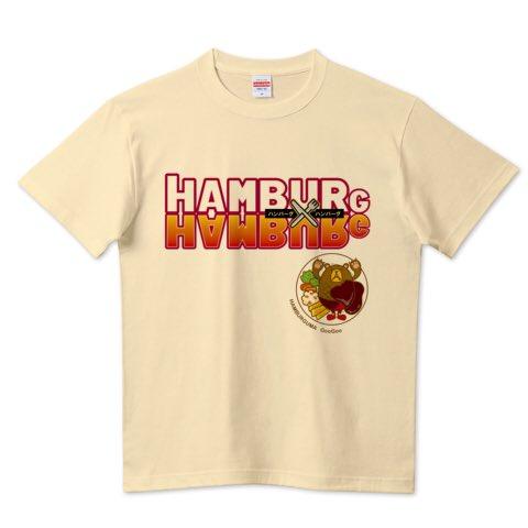 祝☆『ハンター×ハンター』連載再開!NHK(日本ハンバーグ協会)では『ハンバーグハンター』のアナタのためにこんなTシャツ