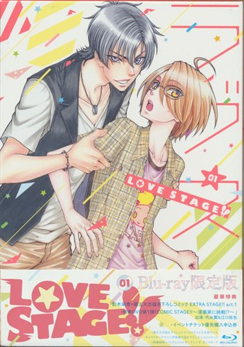 【入荷情報】LOVE STAGE!! 限定版 Blu-ray 全5巻セット 入荷しました!#LOVESTAGE#ラブステ
