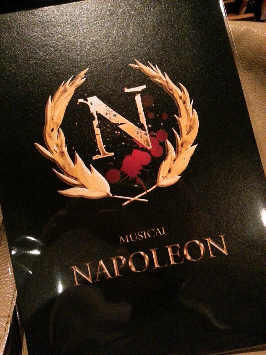 나폴레옹 쇼케