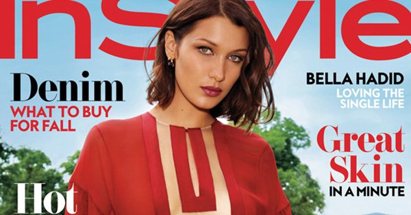 """Bella Hadid would love to pursue acting if she could """"get a hold"""" of her ADD:"""
