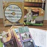 「夏目友人帳 陸」Blu-ray&DVD第1巻は本日発売となります!完全生産限定版はドラマCD「ニャンコ先生のダイエット