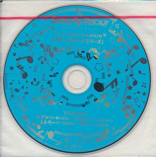 【らしんばん中野店/CD入荷情報】 1号館(アニメ館)にて、『SHOW BY ROCK!!# プラズマジカ 「スターライ