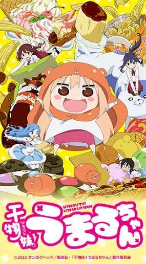 私的好きなアニメ4選干物妹!うまるちゃんキルラキルてーきゅうTIGER&BUNNY