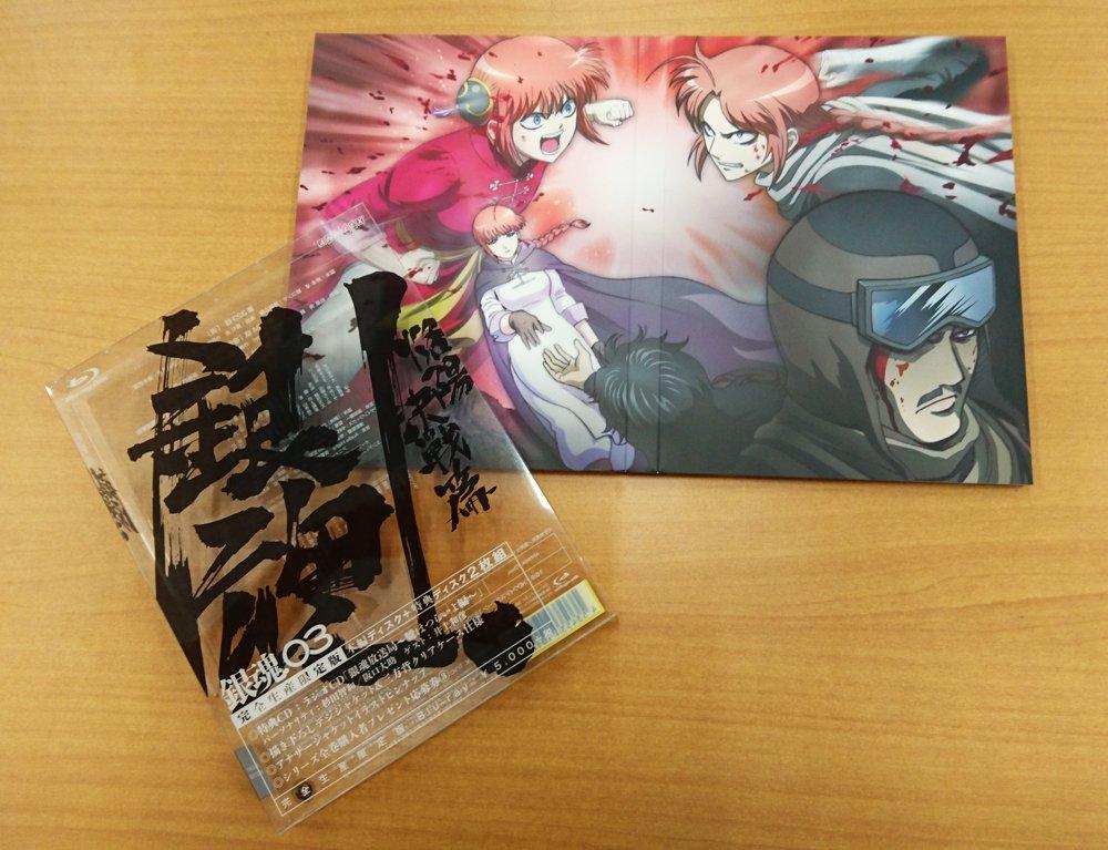 【銀魂.第3巻 本日発売!】「銀魂.」Blu-ray&DVD第3巻が発売です!特典CDはラジオ「銀魂放送局~朧はつらいよ