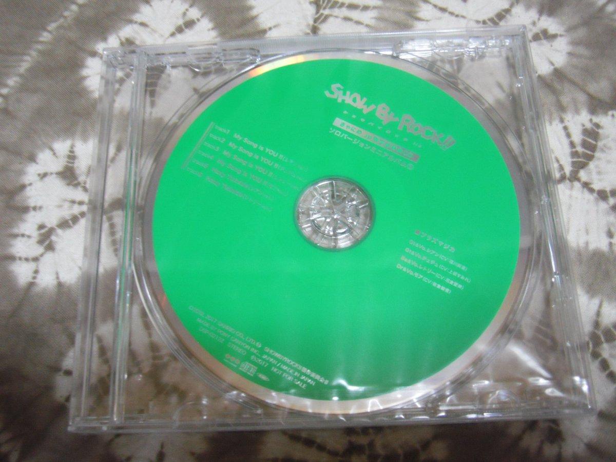 【ヤフオク】SHOW BY ROCK!! 第3巻きゃにめ.jp限定版特典CDソロバージョンミニアルバムCD3#プラズマジ