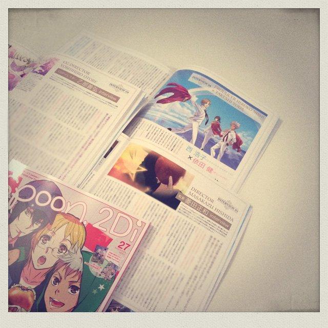 (6/29売 spoon.2Di「キンプリ」特集)中面は24ページの大特集! 菱田正和監督、CGディレクター乙部善弘さん