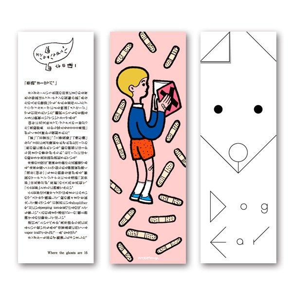 毎月かわるブックユニオンの「集めたくなる栞」7月分のデザインが届きましたー。いつも素晴らしい絵と文、ありがとうございます