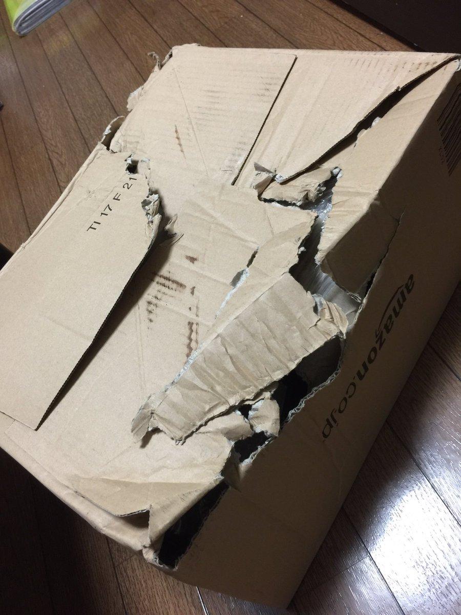 ピンポン鳴ってジャム届いたー!と思ってでたら「すみません、箱がボロボロになっていて…中身に何かあればご連絡ください」と言