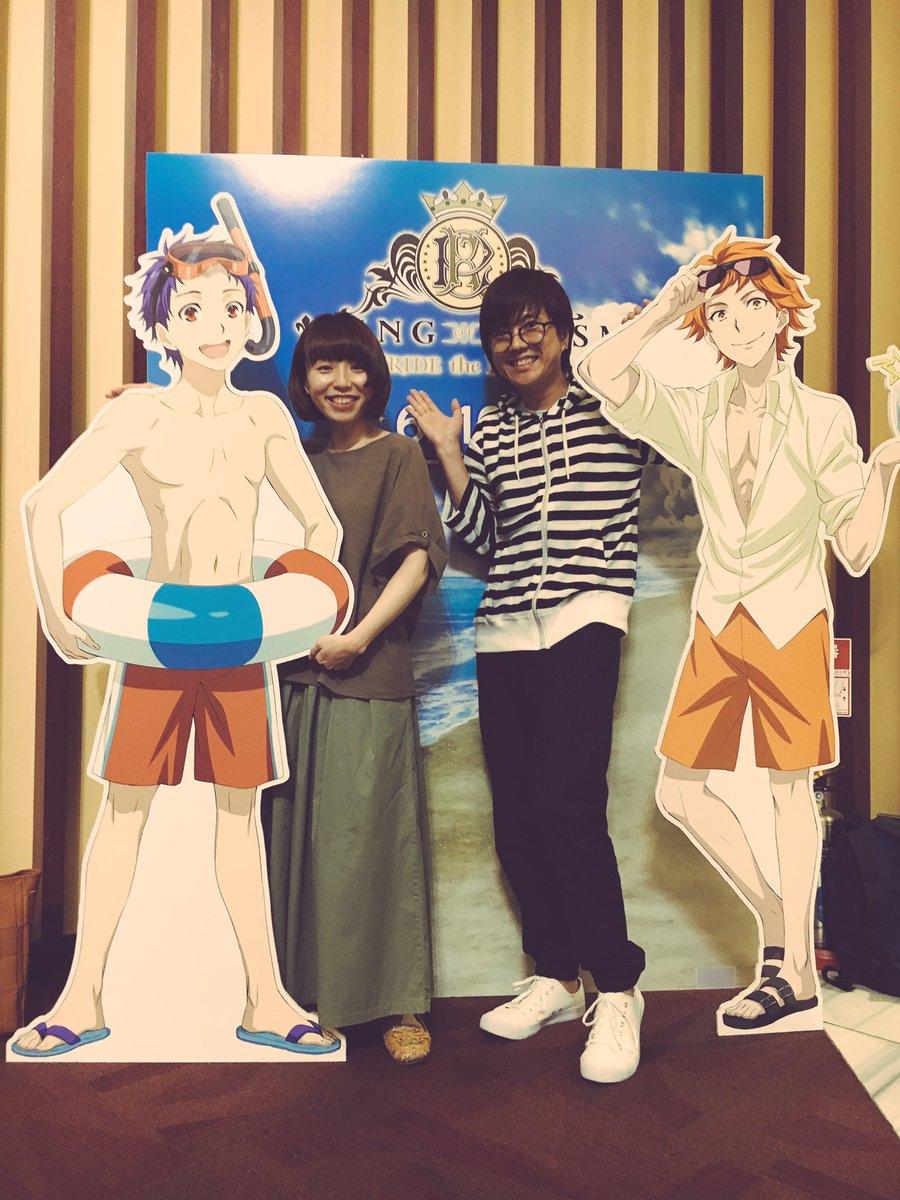キンプリ応援上映に行ってきました!作曲家のyuさん、片桐周太郎くんと^ ^やっぱり掛け声やサイリウムがあると楽しい!試写