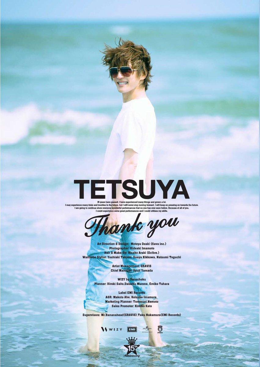 TETSUYA「THANK YOU」 リリース記念プロジェクト フォトブック予約受付開始