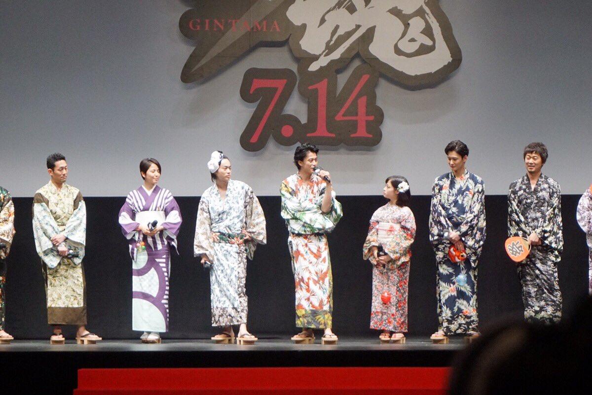 苦労した点や撮影の裏話についてキャストが次々にトーク!菅田さん「よく美味しいご飯を一緒に食べました。そこで小栗さんが突然