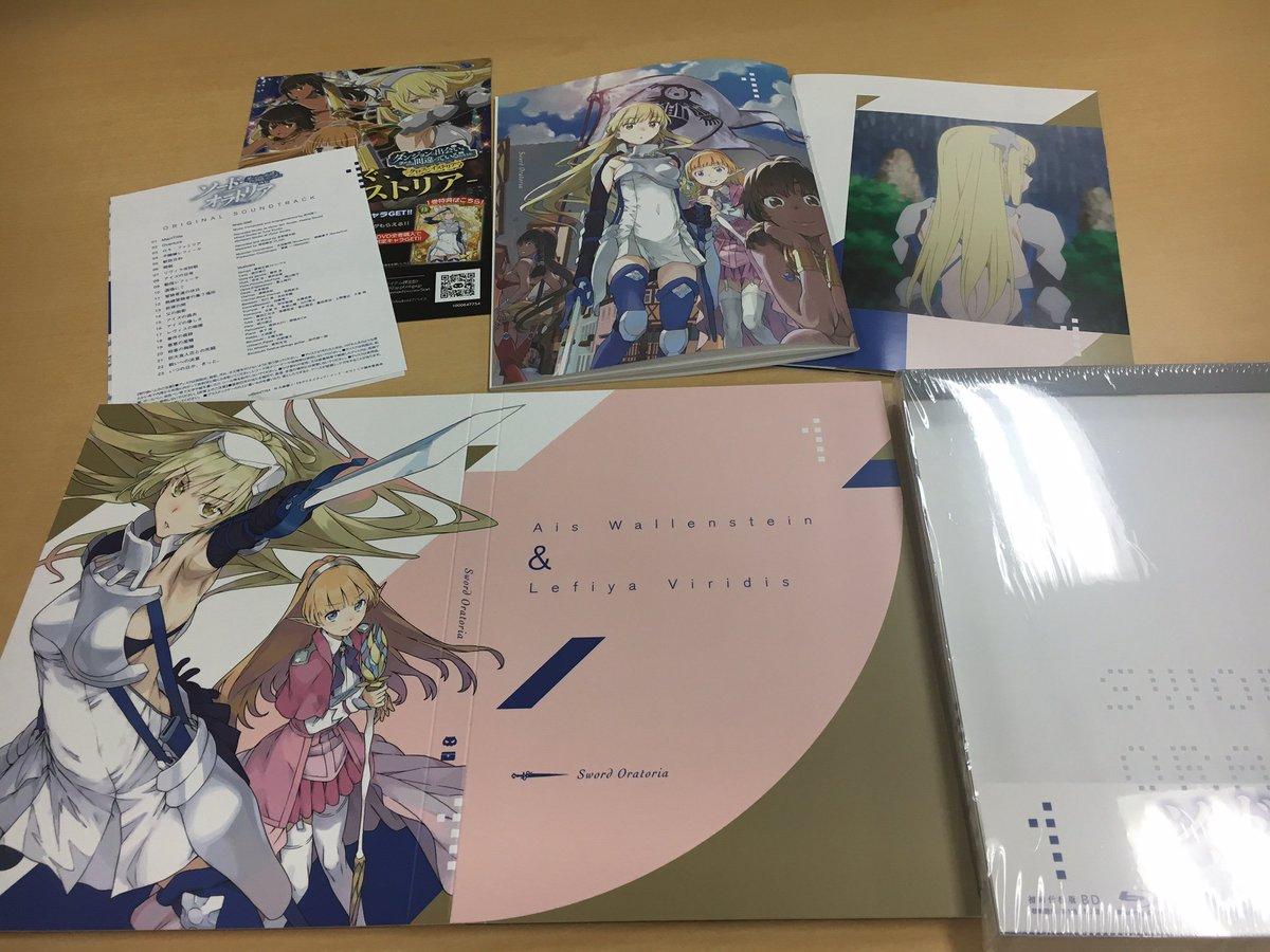 本日6/28発売!「ソード・オラトリア」BD&DVD Vol.1、GETしていただいていますでしょうか?大森先生