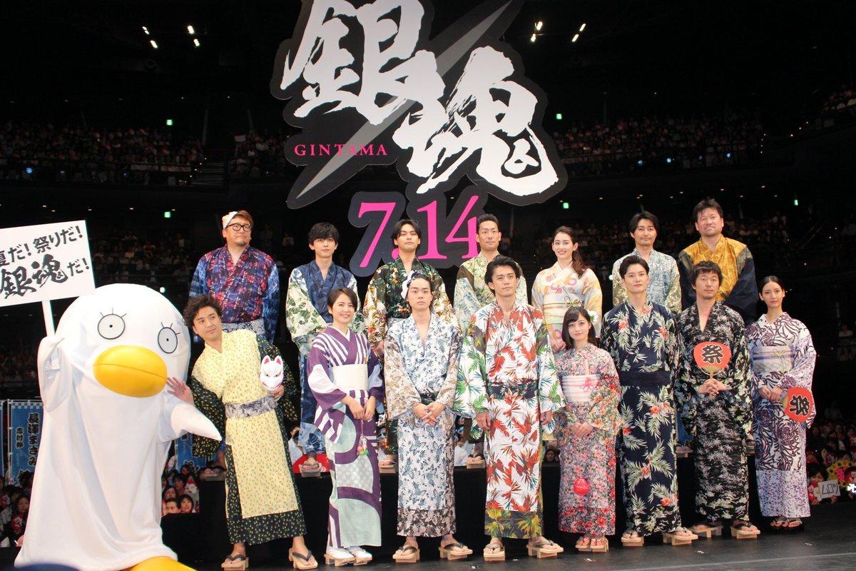 銀魂ジャパンプレミア盛り上がりました!楽しかったです!✨今日は夏だ!祭りだ!銀魂だ!と言う事でみんなで浴衣コーデです。そ