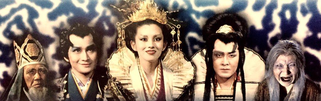 (続き)「魔界転生」に続いて深作欣二が監督したのは、より毒々しく、より作り物めいた怪奇時代劇「里見八犬伝」だった。「もは