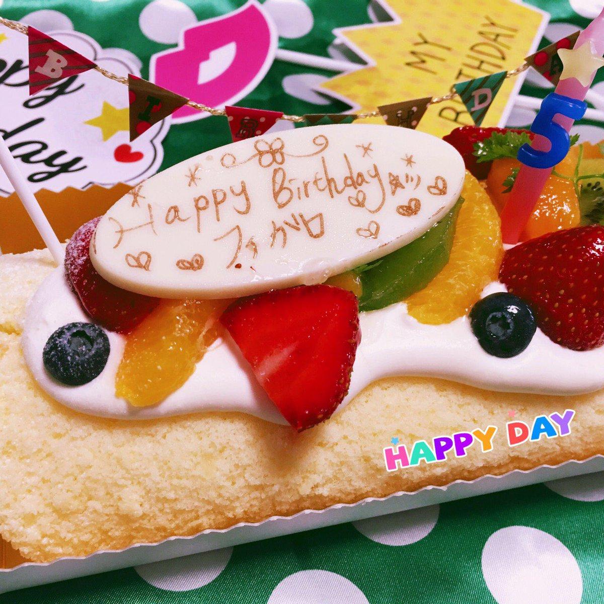 昨日はフィガロの誕生日🎂✨にたくさんのいいね💗、RTそれにお祝いのメッセージを頂きありがとうございました❣️バースデーケ
