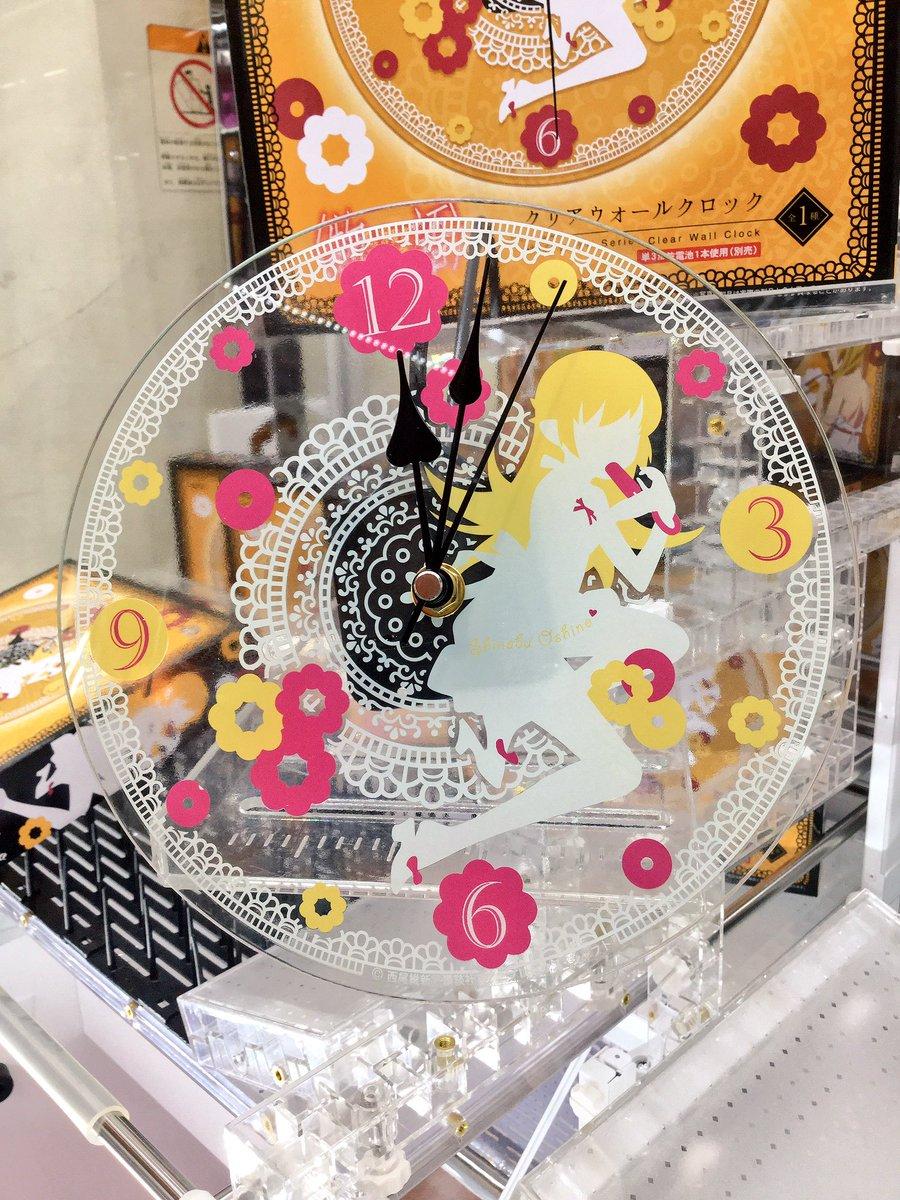 【新景品情報】〈物語シリーズ〉クリアウォールクロック忍ちゃんモチーフのガラス製の壁掛け時計が入荷致しました🍩🍩オシャレで