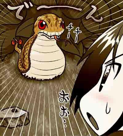 奇異太郎少年の妖怪絵日記 最新話が公開されたマンガごっちゃ: コミックライド:   ツチノコ発見だ!あいにくジャ〇リコイ