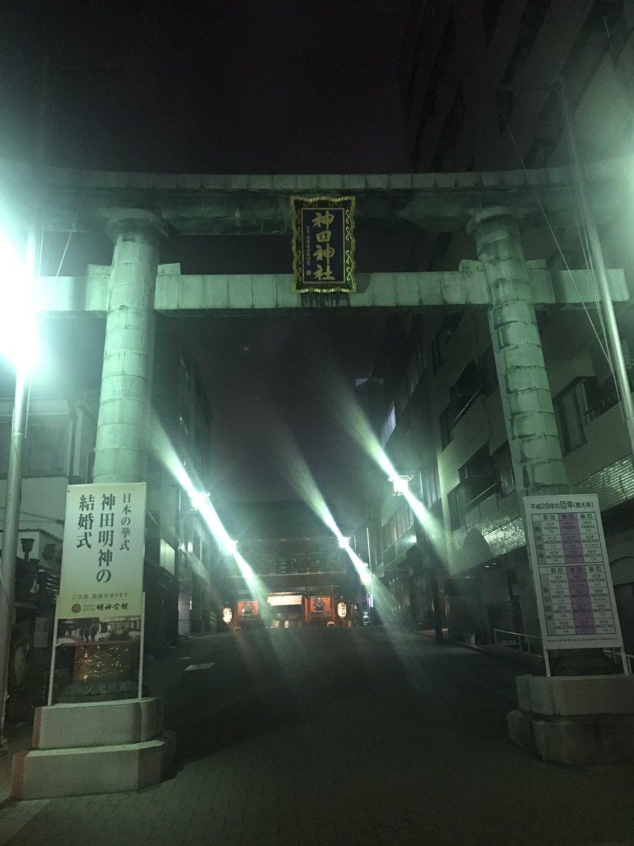 神田明神秋葉原からほど近い、江戸総鎮守として建立された神社。ご存知、ラブライブ!、えとたまの聖地でもあり、近年ではSAO