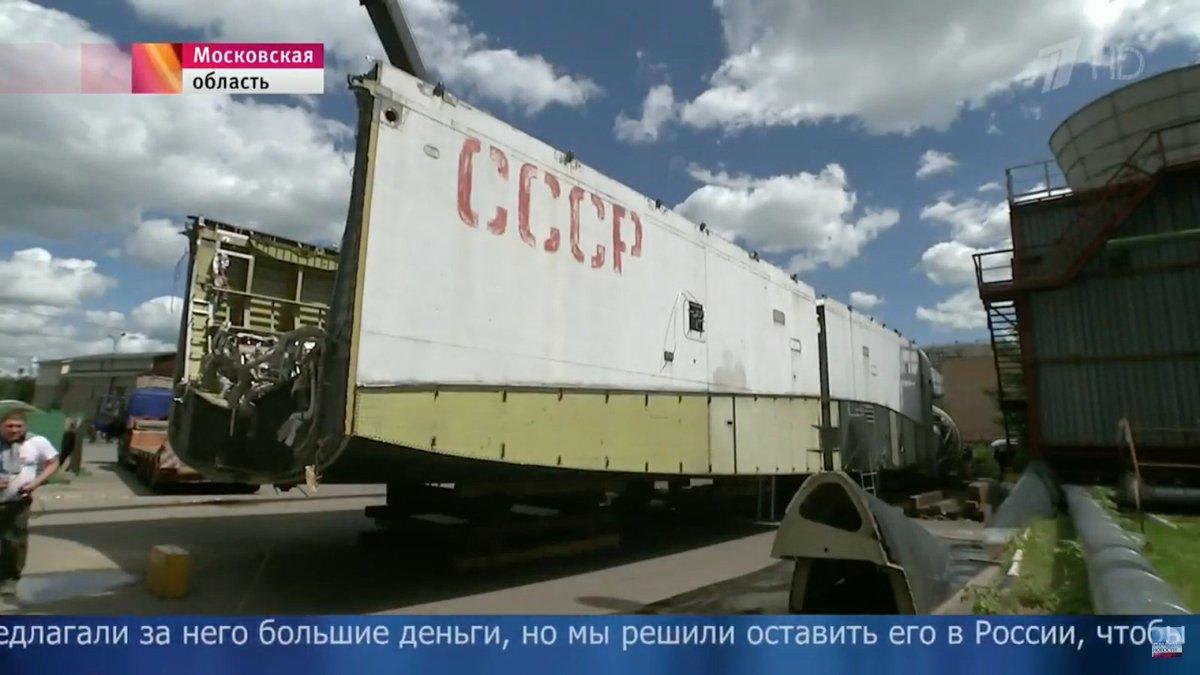 Buran transportation in Sochi on the territory of Krasnodar Territory 12.07.2017 86