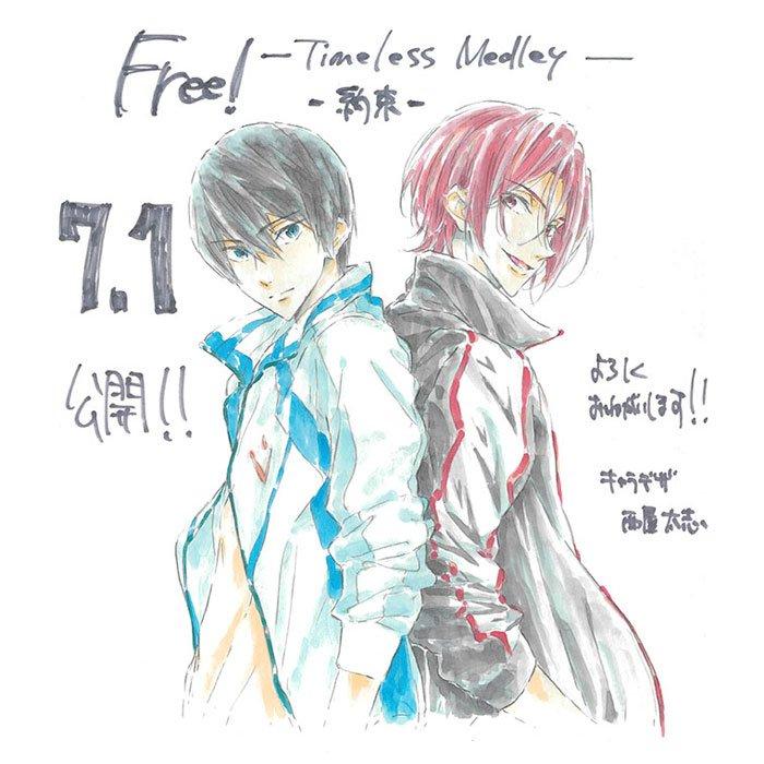 【京アニ映画year】『Free!TM約束』公開!西屋太志による記念イラスト到着!なんと『響け!ユーフォニアム』『中二病