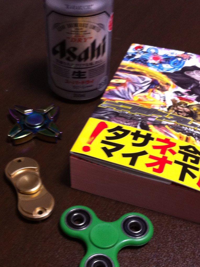 物理書籍を入手(モノに)した。読むぞ!飲むぞ!回すぞ! #njslyr #DHTPOST #ニンジャスレイヤー