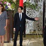EU, Japan Push Toward Trade Deal