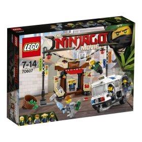 レゴのニンジャゴー ザ・ムービーの新作がすでにアマゾンに登録されていた