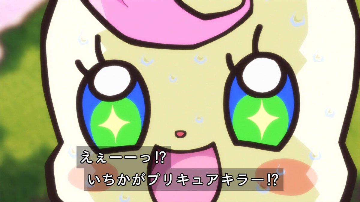 ★プリキュア総合151☆ [無断転載禁止]©bbspink.comYouTube動画>1本 ->画像>502枚