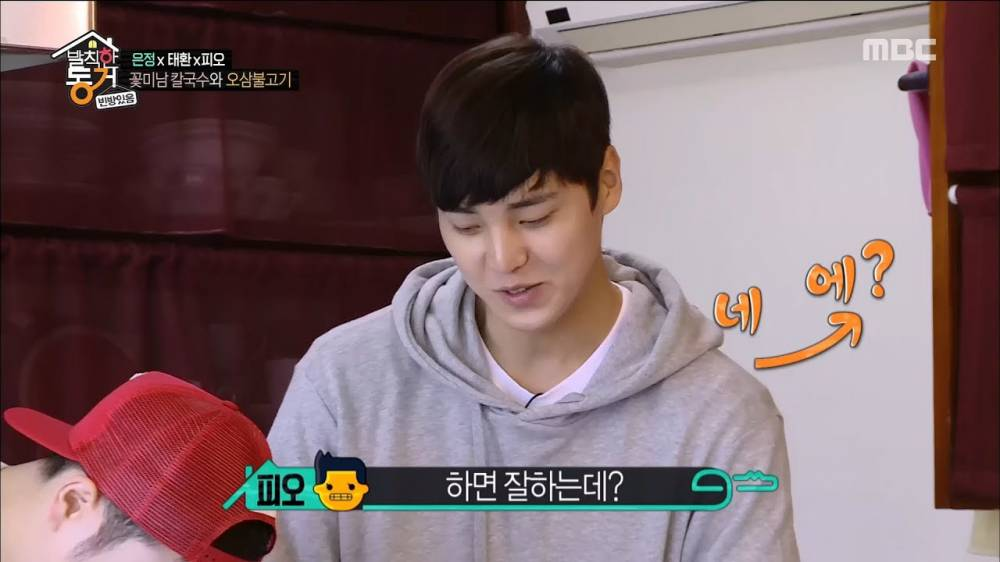 Po And Lee Tae Hwan Cook For Han Eun Jung On Living Together In