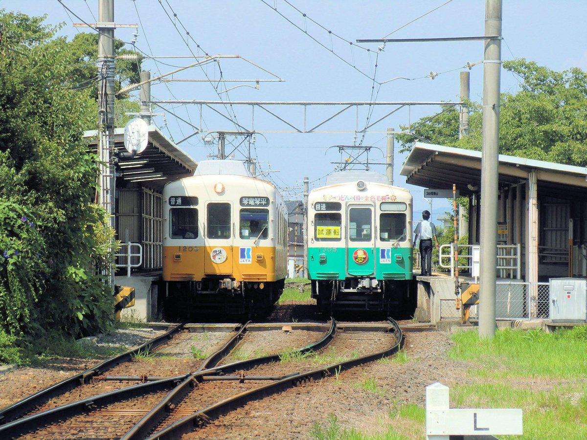 2017年7月1日琴電琴平線で長尾線1300形1305-1306号が試運転。うどんの国の金色蹴鞠のラッピング継続なら岡本