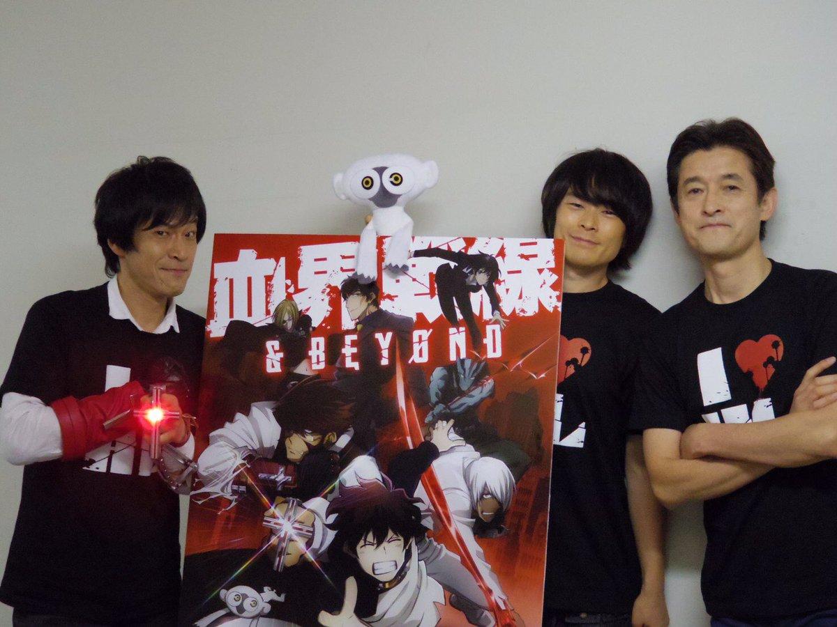 本日UCお台場で開催されたイベントでは小山さん、阪口さん、宮本さんに『血界戦線 & BEYOND』への意気込みを