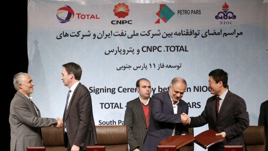 Iran to sign biggest deal since end to sanctions with French oil giant Total