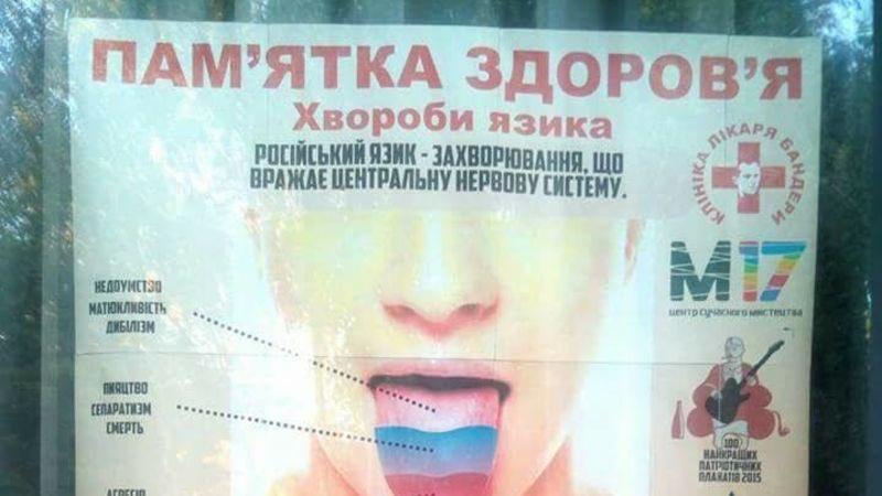 Реклама на улицах Киева как бы говорит нам: в Україні немає фашизму https://t.co/iq4QeAFaKK