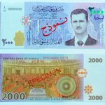 Assad image appears on Syrian currency for first time