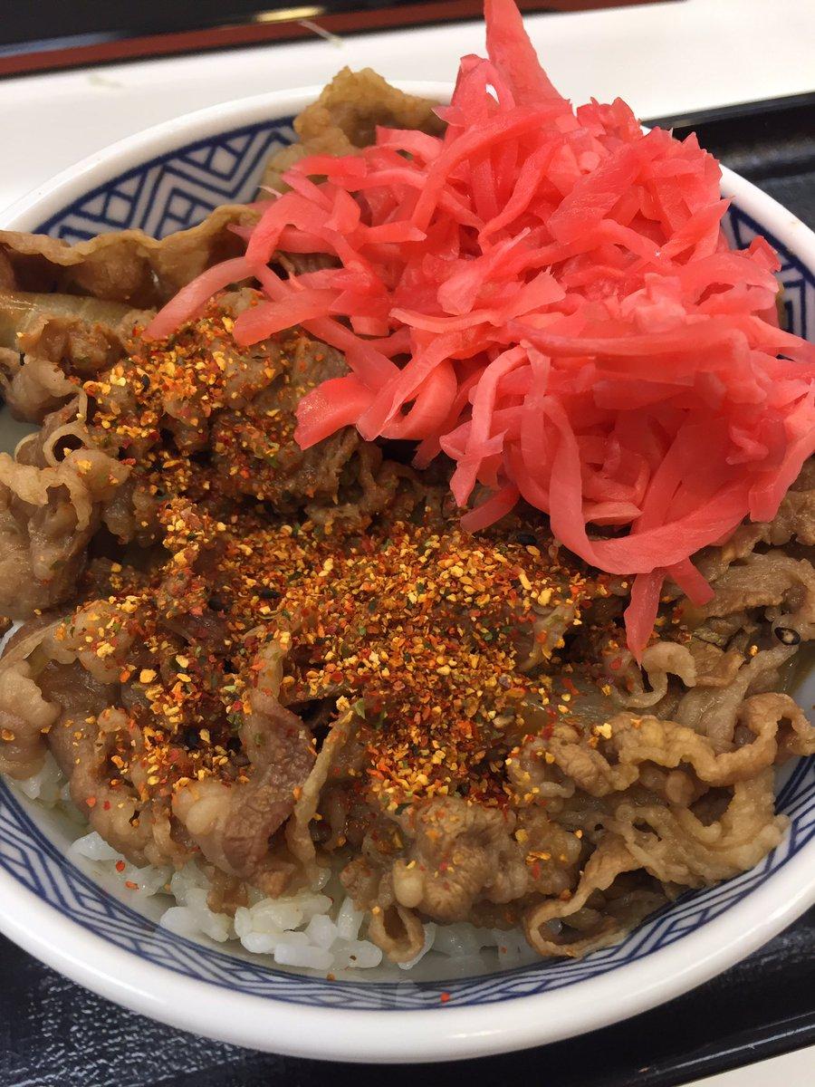 test ツイッターメディア - 神谷町にも心のふるさとが。サラシア牛丼は血糖値の急激な上昇を抑える効果で100円増し。味の違いはこの状態では分からず… https://t.co/xKfi6sVysp
